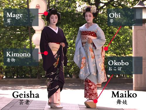 geisha_maiko