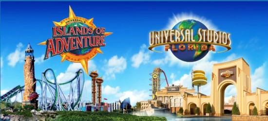 OrlandoVacation_UniversalStudiosIslandoOfAdventure