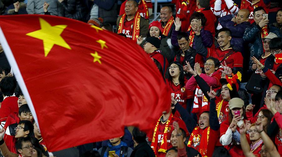 selección china futbol plan ganar mundial 3