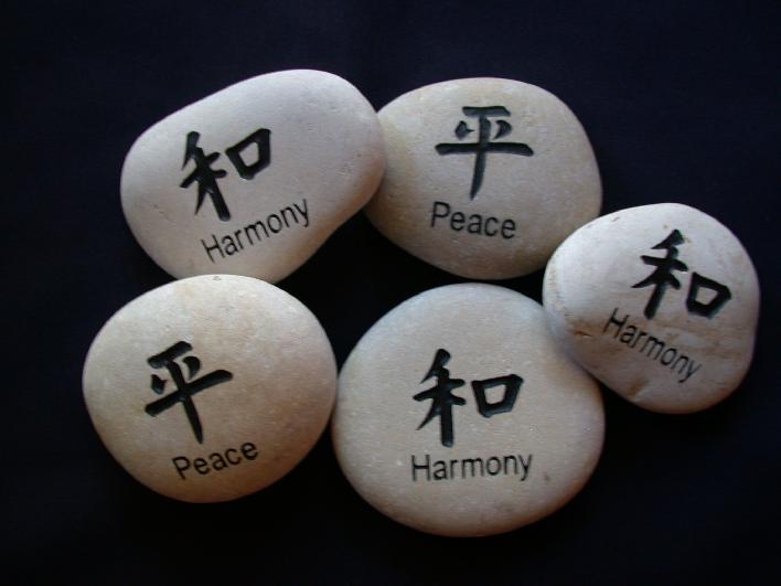 armonía equilibrio