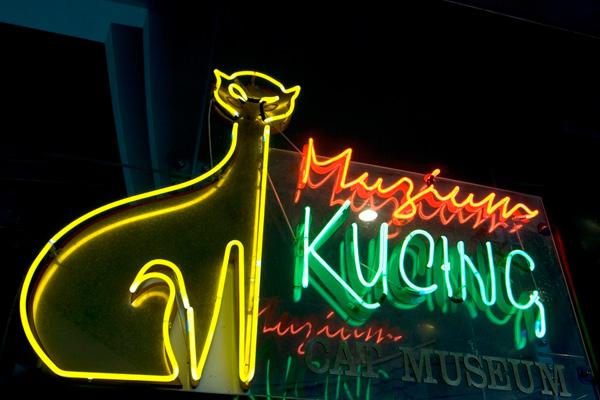 kuching borneo malasia 6