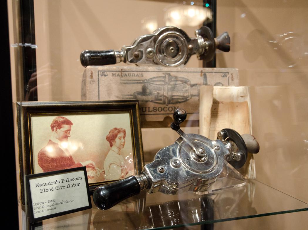 museo vibradores 2