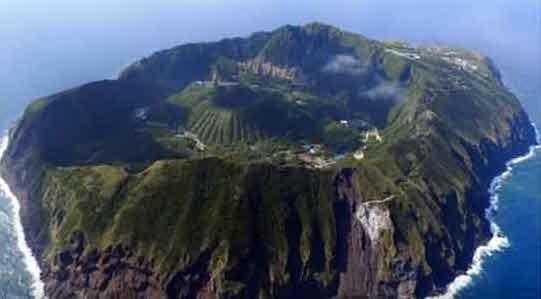 pueblos isla japón