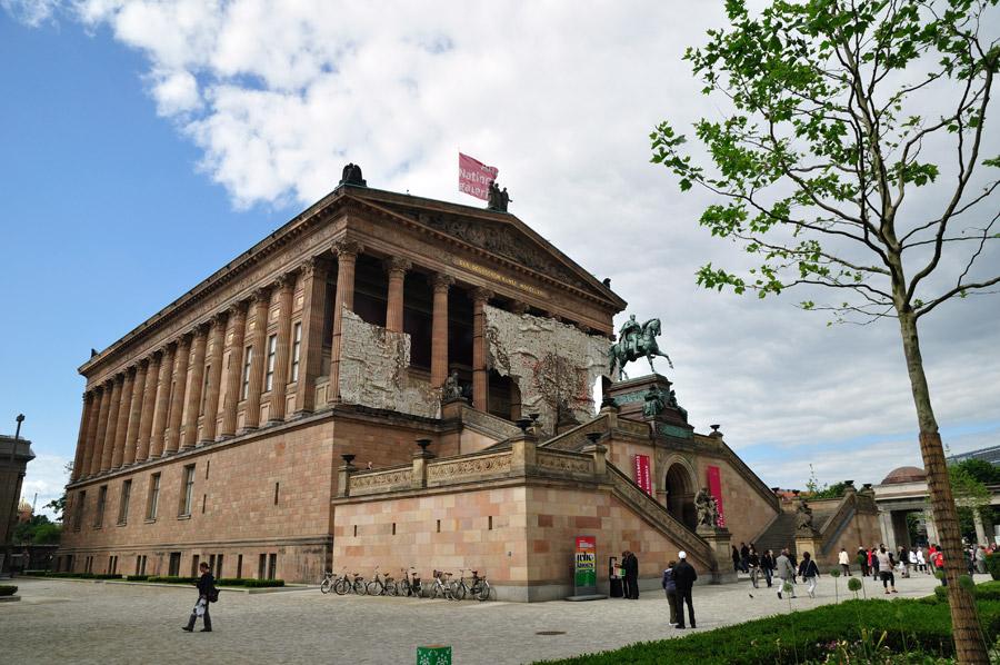 antigua-galeria-nacional