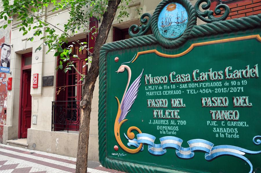 museo-casa-carlos-gardel