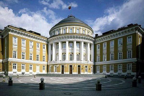 Edificio del Senado en el Kremlin