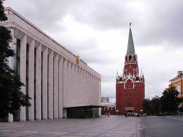 Palacio estatal del Kremlin