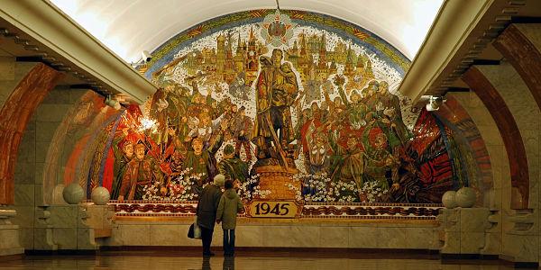 Park of Victory, Metro de Moscú
