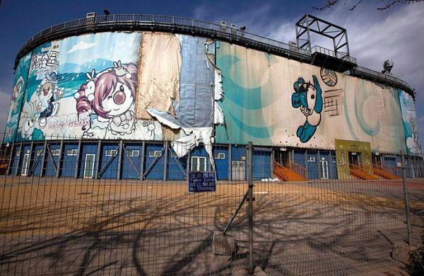 sedes-olimpicas-abandonadas-beijing 08 1_opt