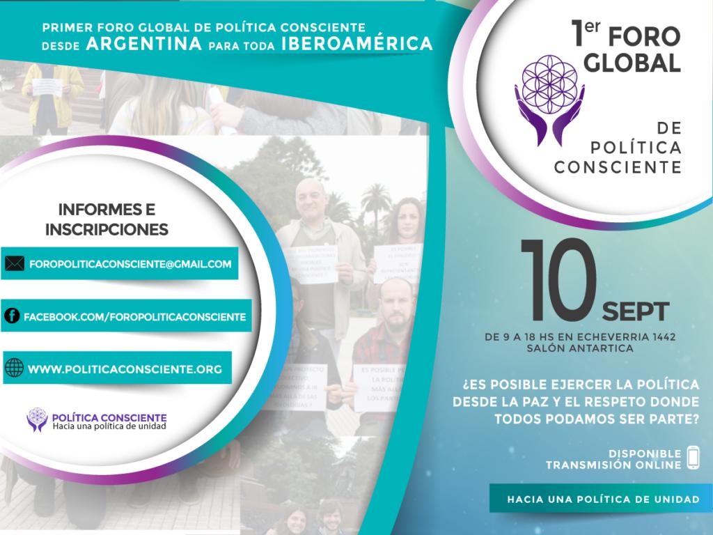 flyer-foro-horizontal-2016-Prensa