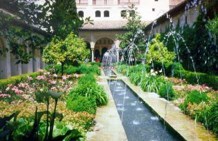 Jardines del adarves buena vibra for Jardin islamico