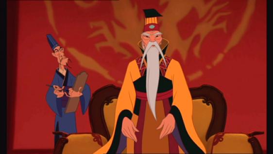 El Emperador - Mulan