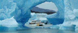 glaciar perito moreno entrada