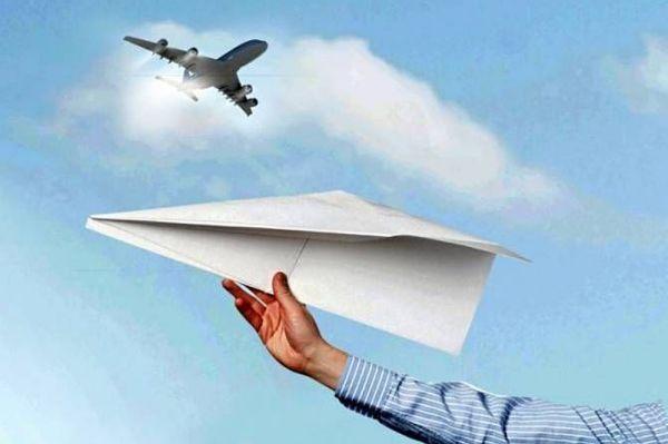 vuelos aviones