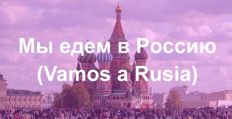 Mundial 2018 Video Con Algunas Frases En Ruso Que Debemos